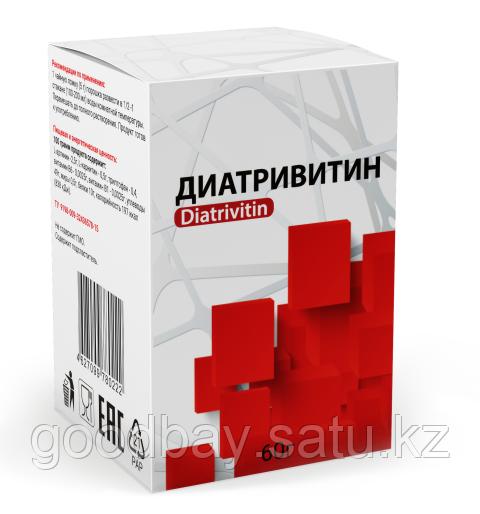 Препарат Diatrivitin от диабета - фото 1