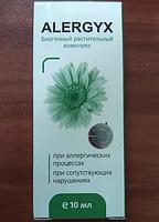 Средство от аллергии Alergyx (Алергикс)