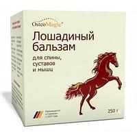 Лошадиный бальзам для суставов
