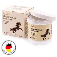 Лошадиный бальзам Германия (OsteoMagic)