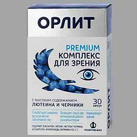 Орлит капсулы для нормализации зрения