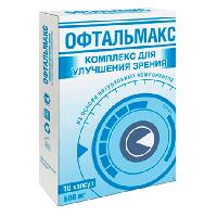 Капсулы Офтальмакс для зрения
