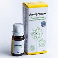 Капли Аллергоникс от всех видов аллергии