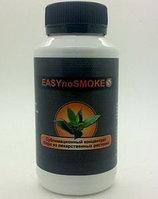 Средство от курения EASYnoSMOKE (Изи Ноу Смок)