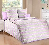 ТексДизайн Комплект постельного белья Мэри, 1.5 спальный , бязь