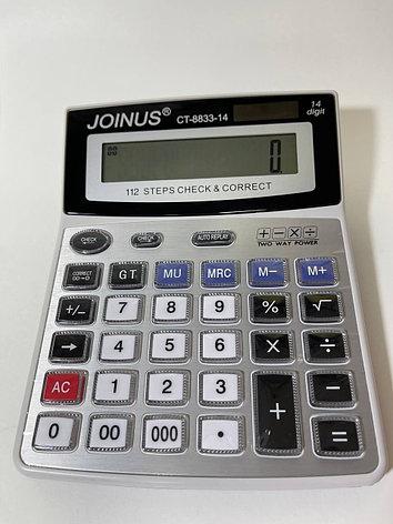 Калькулятор 14 разрядный, фото 2