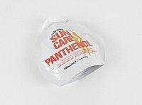 Восстанавливающий крем после загара для лица и тела Panthenol 100 мл дй-пак CAFE MIMI