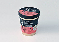 Крем баттер бархатная кожа 220 мл CAFE MIMI