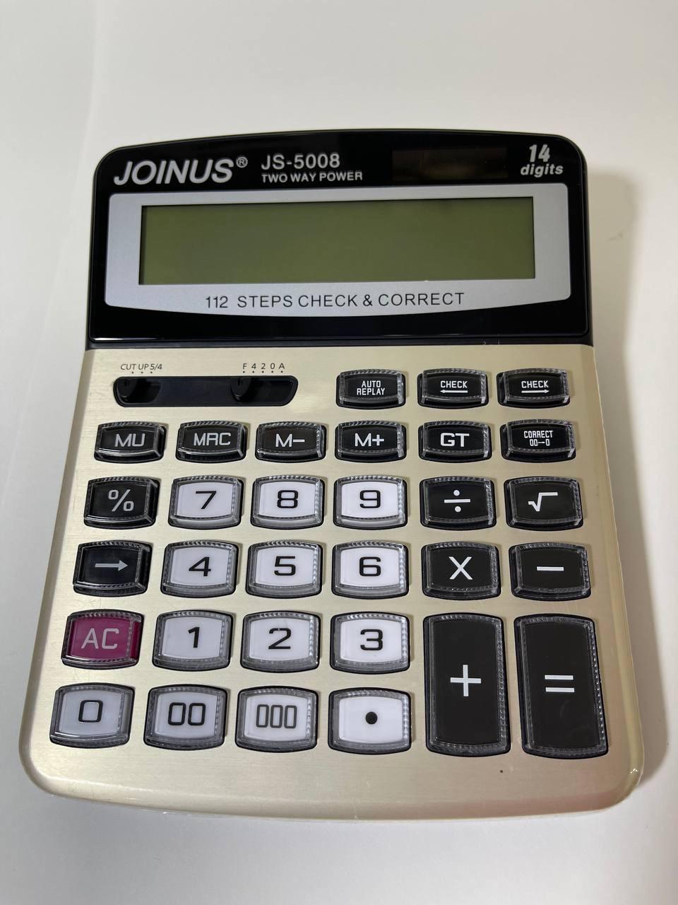 Калькулятор 14 разрядный золотистый