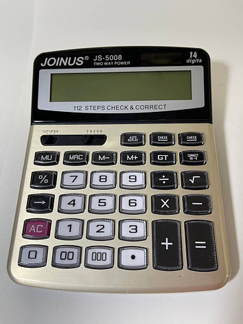 Калькулятор 14 разрядный золотистый, фото 2