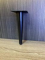 Ножка стальная прямая для диванов и кресел, 20 см