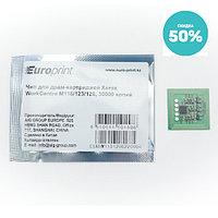 Чип Europrint Xerox WCM118D (013R00589)
