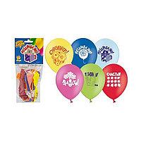 Воздушные шарики 1111-0804 (10 шт. в пакете)