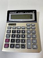Калькулятор 12 разрядный золотистый