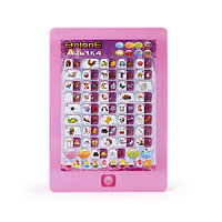 Обучающий планшет для детей X-RKP