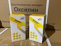 Оксилин 20% 100мл.