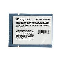 Чип Europrint Canon 045Y
