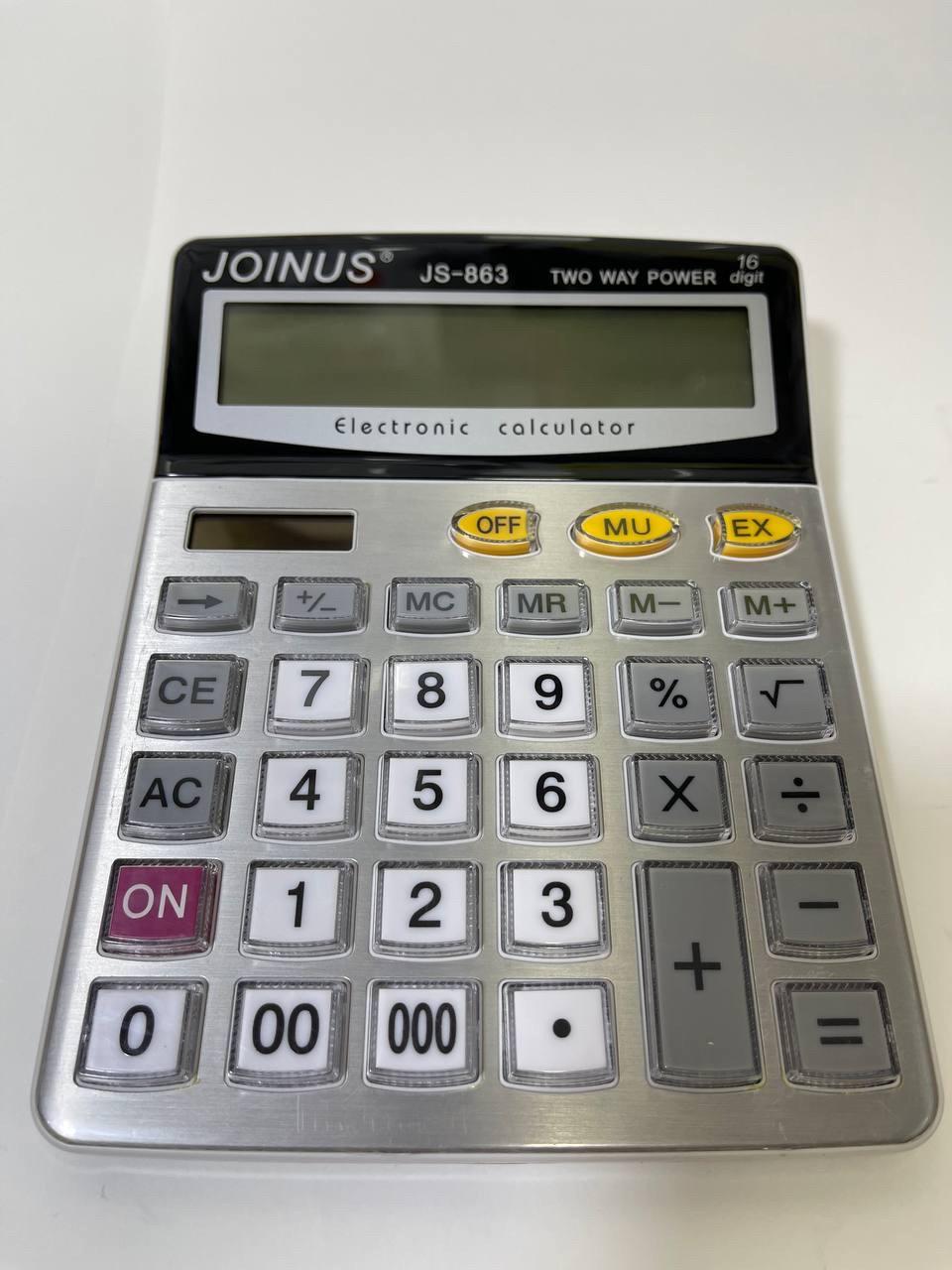 Калькулятор 16 разрядный