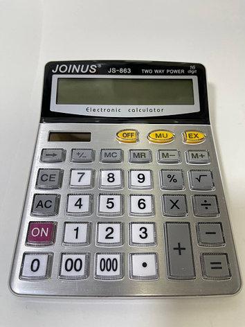 Калькулятор 16 разрядный, фото 2