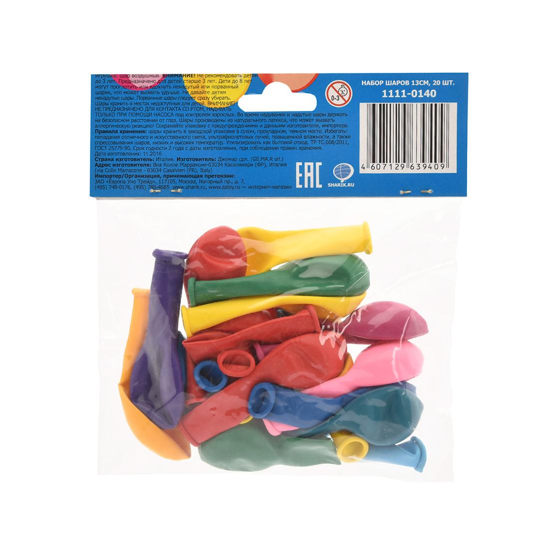 Воздушные шарики 1111-0140 (20 шт. в пакете) - фото 2