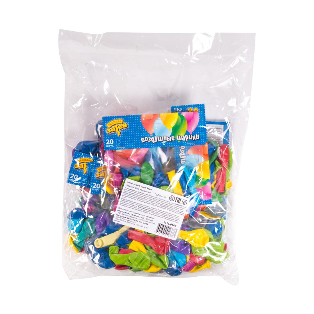 Воздушные шарики 1111-0140 (20 шт. в пакете) - фото 3