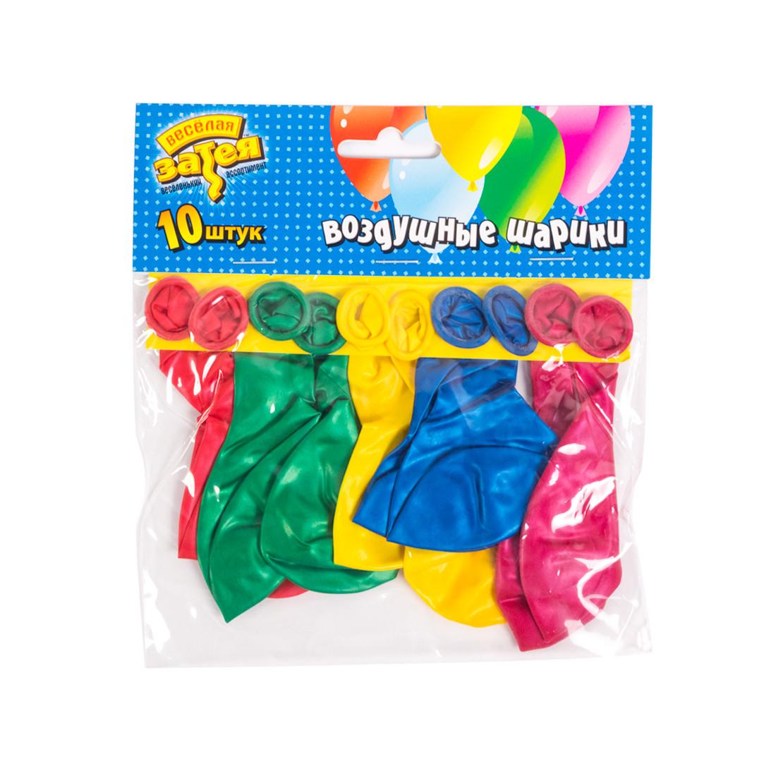 Воздушные шарики 1111-0106 (10 шт. в пакете) - фото 2