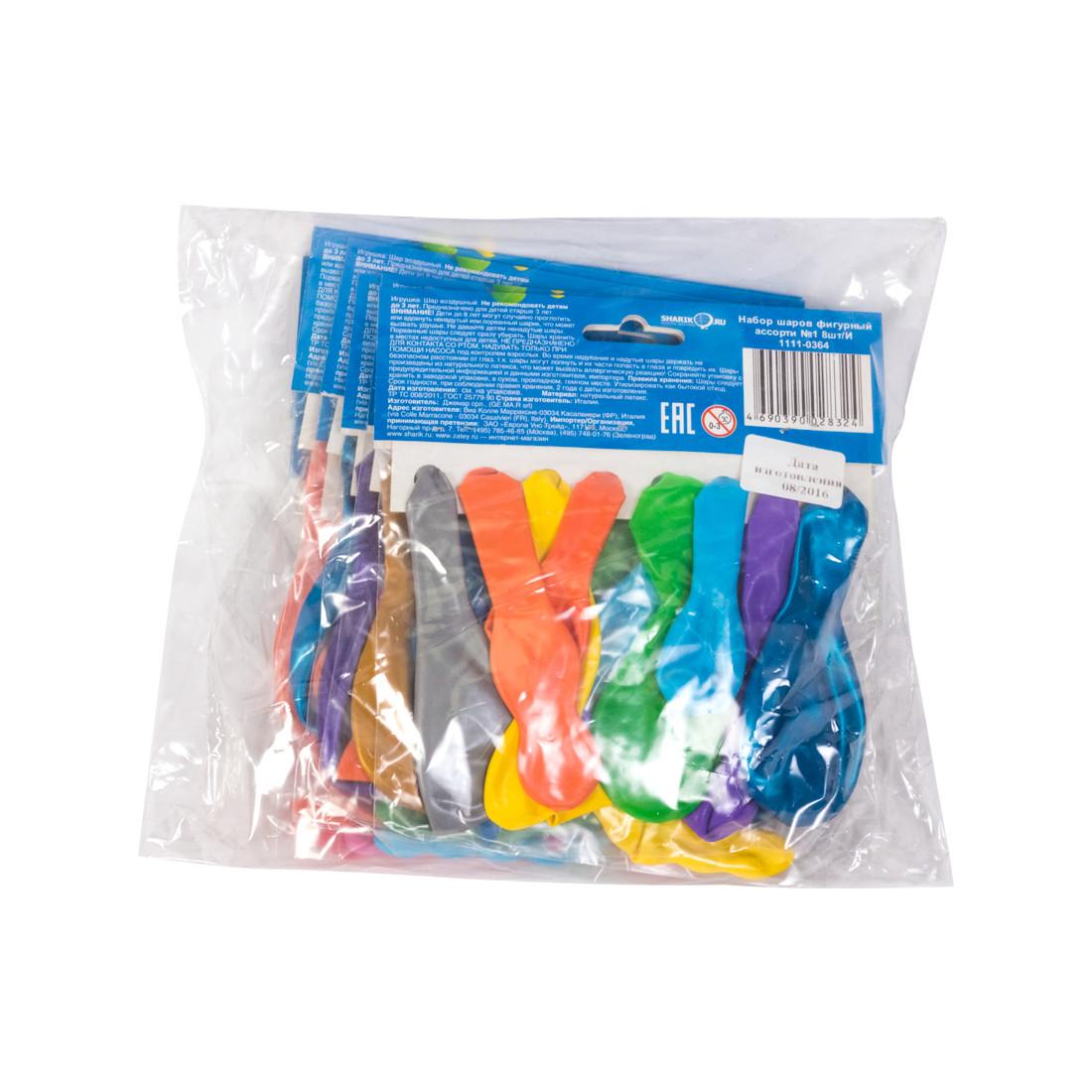 Воздушные шарики фигурные 1111-0364 (8 шт. в пакете) - фото 3