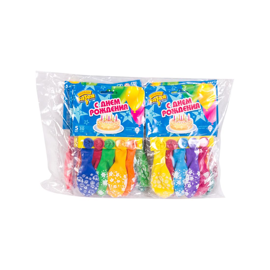 Воздушные шарики 1111-0111 (1111-0834) (5 шт. в пакете) - фото 3