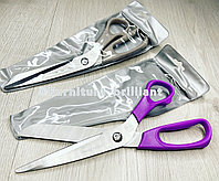 Ножницы для ткани