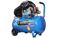 Garage PRO 50 MKV 400 /2.3