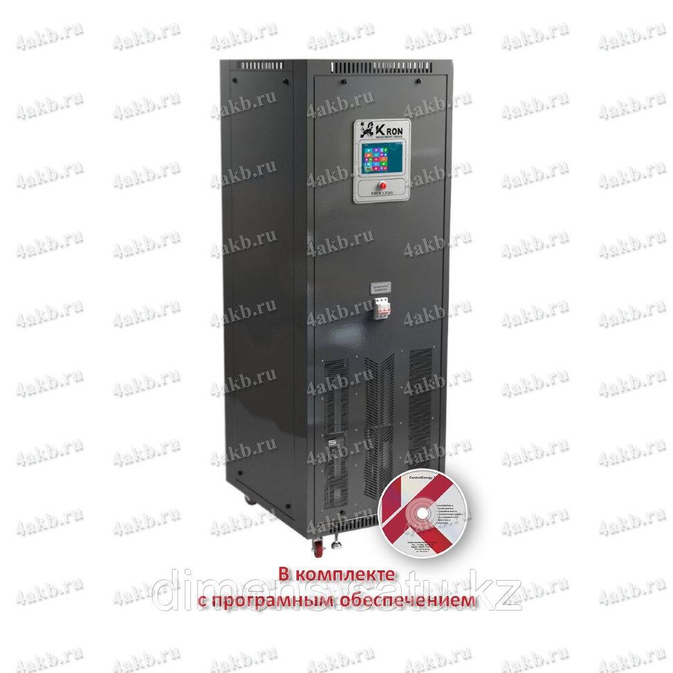 Автоматическое зарядное устройство выпрямитель для аккумуляторных батарей тепловозов серии ЗУ-ТВ