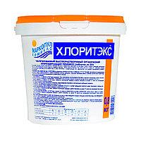 Химия для бассейна ХЛОРИТЭКС 0.8 кг.