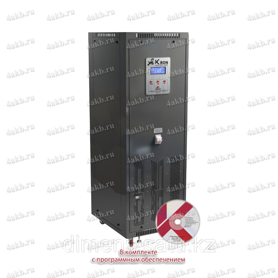 Устройство зарядно-подзарядное серии УЗП-100