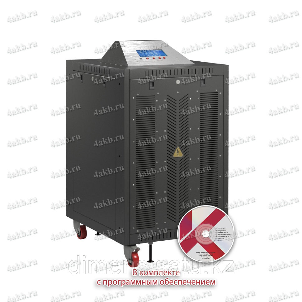 Устройство зарядно-подзарядное серии УЗП-200