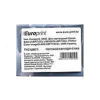 Чип Europrint Canon 040C
