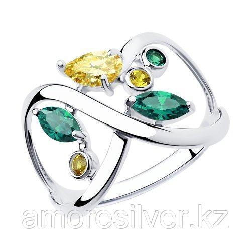 Кольцо SOKOLOV серебро с родием, фианит  94013033 размеры - 17
