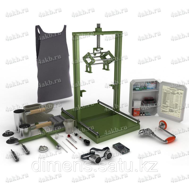 Комплект оборудования для ремонта аккумуляторных батарей бронетанковой техники КА-4
