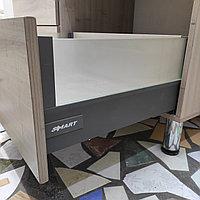 Smart Box 550 G
