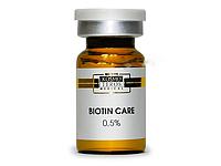 Сыворотка концентрат с биотином 6мл Kosmoteros