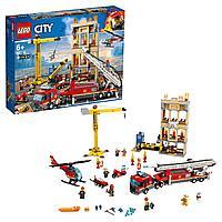 Lego 60216 Город Центральная пожарная станция