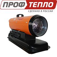 Дизельная тепловая пушка 20 кВт ДК-20П прямого нагрева