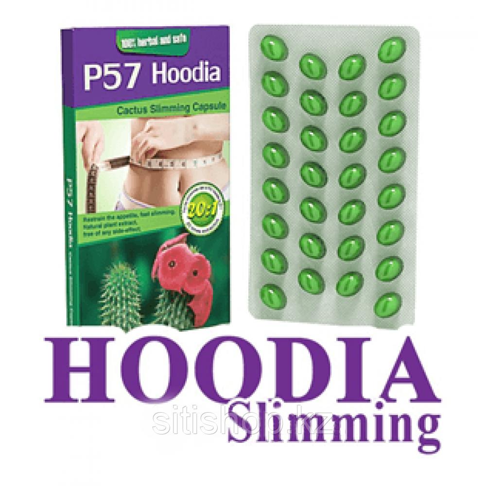 Похудение с помощью капсул «Hoodia P57» Кактус