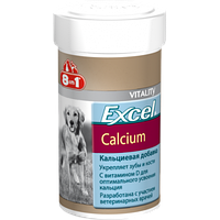 8in1 Excel Calcium добавка с кальцием и фосфором 155 шт/уп