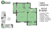 Двухкомнатная квартира 53.77 кв.м в жк Оазис