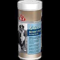 8in1 Excel Brewers Yeast пивные дрожжи для собак крупных пород 80 шт