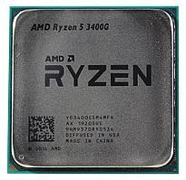 Процессор AMD Ryzen 5 3400G 3.7GHz/AM4/12nm/Zen+/4 Mb L3 Cache/Radeon RX Vega 11/OEM