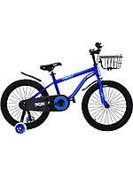 Детский велосипед Sport Power 20 2021 синий