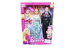 Барби семья  866D