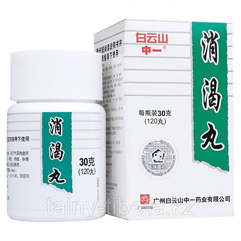Препарат для лечения сахарного диабета Ксяокэ Пилс (XIAOKE)