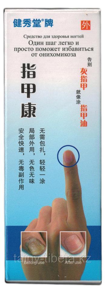 Китайская мазь от грибка ногтей на руках